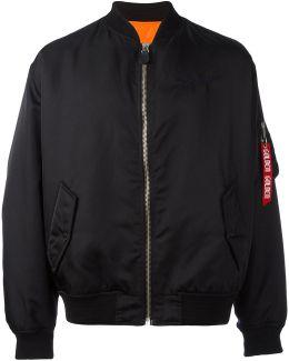 Front Zip Bomber Jacket