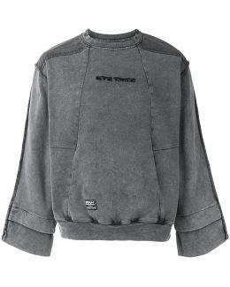 Inside-out Sweatshirt