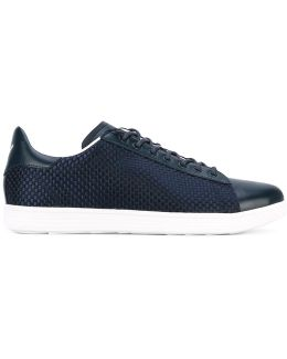 Woven Panel Sneakers