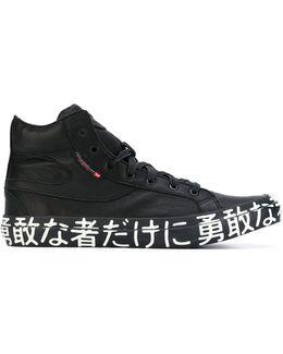 Kanji Print Hi-tops
