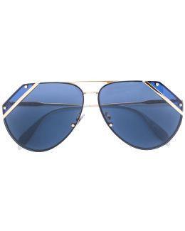 Cut Lense Aviator Sunglasses