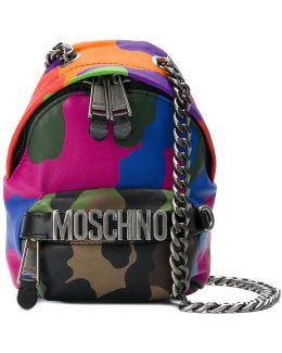 Logo Backpack Shoulder Bag