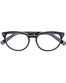 Oval Frame Glasses