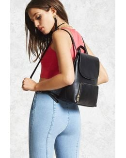 Faux Leather Flap Top Backpack