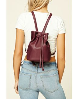 Faux Leather Bucket Backpack