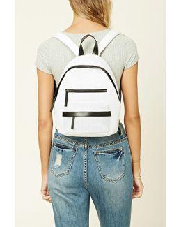 Zippered Mesh Backpack