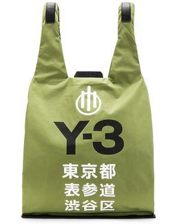 Omotesando Tote Bag