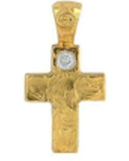 18k Yellow Gold Cross With Diamond