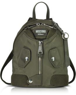 Khaki Nylon Bomber Jacket Backpack