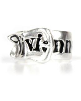 Belt Ring Silver