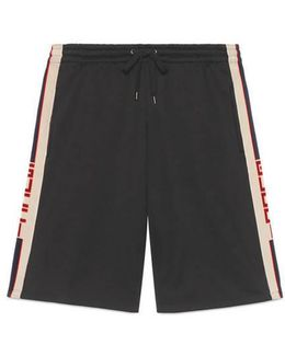 Technical Jersey Short