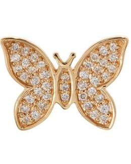 Yellow Gold And Diamond Butterfly Stud Earring