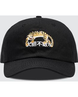 Tiger Strapback Cap