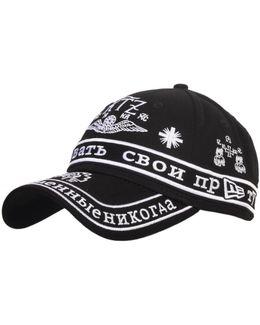 Embroidered Russian New Era Cap Black