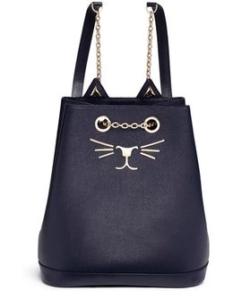 'feline' Cat Face Calfskin Leather Backpack