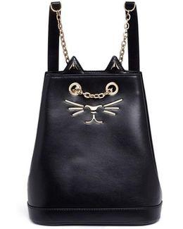 'petit Feline' Cat Face Calfskin Leather Backpack