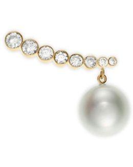 'croissant Mer Au Sud' South Sea Pearl Diamond 18k Gold Single Earring