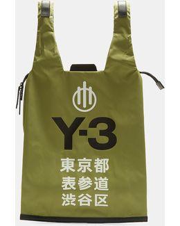 Omoteseando Logo Tote Bag In Green