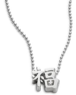 Faith Chinese Luck Necklace