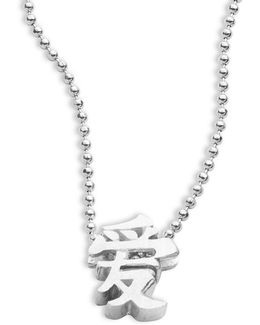 Little Faith Sterling Silver Chinese Love Necklace