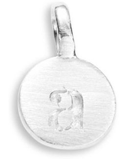 Sterling Silver A Charm