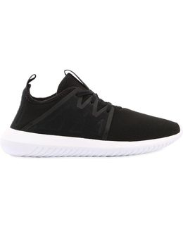 Tubular Viral2 Sneakers