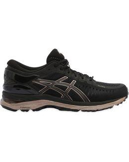 Metarun Running Sneakers