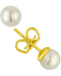18k Gold Vermeil Imitation Pearl (6 Mm) Stud Earrings