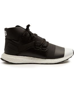 Boost Kozoko High-top Trainers