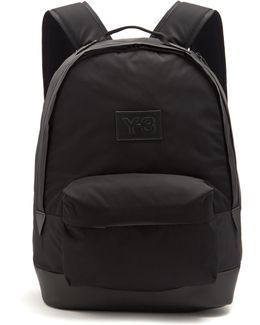 Leather-trimmed Nylon Backpack