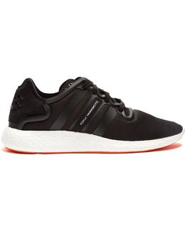 Boost Run Low-top Trainers