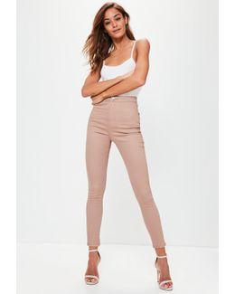 Vice High Waisted Skinny Jeans Camel