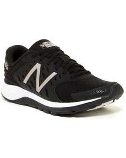 Q317 Running Shoe - Wide Width Available
