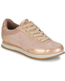 Amu Lu Women's Shoes (trainers) In Beige