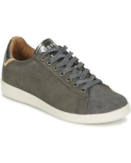Mary Lace Up Women's Shoes (trainers) In Grey