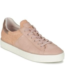 Sita Lace Up Women's Shoes (trainers) In Pink