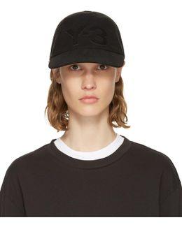 Black Unconstructed Cap