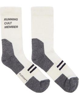 Off-white & Grey Patchwork Tube Socks