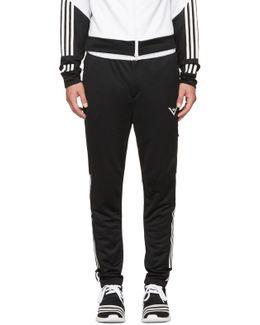 Black & White Track Pants