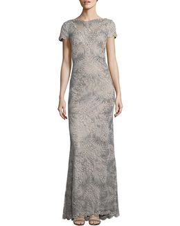 Metallic Lace Ballet Neck Sheath Gown