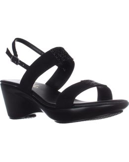 Minna Comfort Wedge Sandals