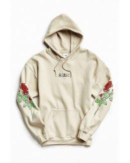 Floral Days Hoodie Sweatshirt