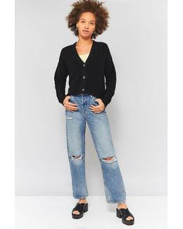 Urban Outfitters Boucle Cardigan