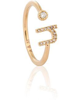 Gold Initial U Ring