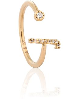 Gold Initial J Ring