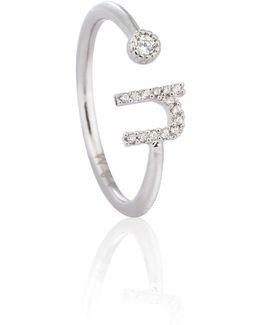 Silver Initial U Ring