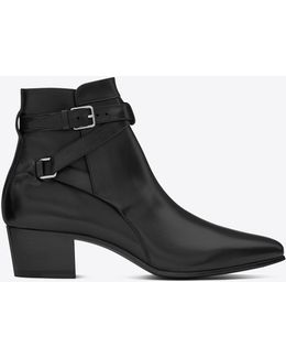 Signature Blake 40 Jodhpur Ankle Boot In Black Leather