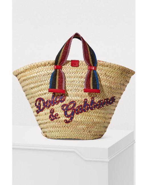 af49308558f2 Dolce   Gabbana - Natural D g Basket - Lyst ...