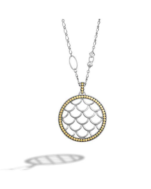 John Hardy | Metallic Round Drop Pendant On Chain Necklace | Lyst