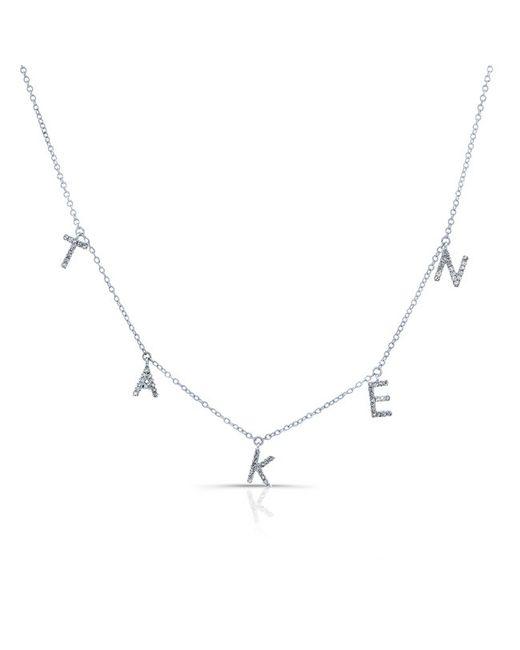 Anne Sisteron - Metallic 14kt White Gold Diamond Taken Necklace - Lyst
